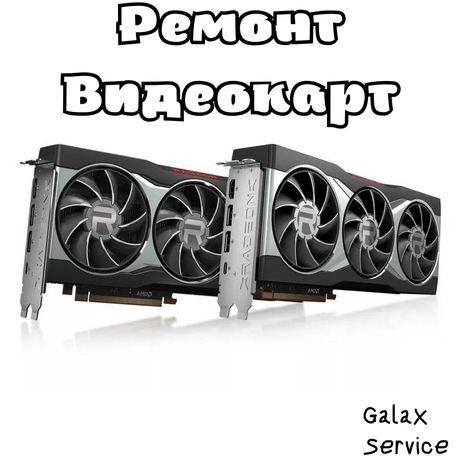 Ремонт видеокарты GTX1060  GTX2060 GTX3060