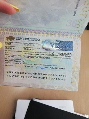 Рабочие визы в Казахстан, легализация документов