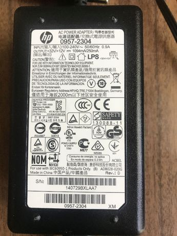 HP захранване за многофункционални устройства