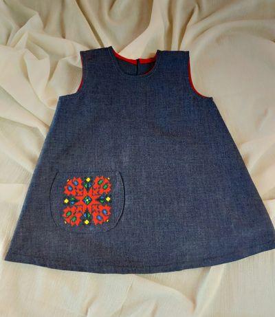 Дънкова рокля с шевици