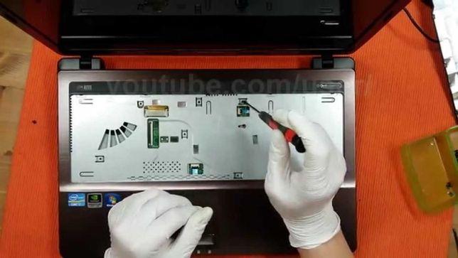 Reparare Laptop & PC, Gratuit pt. Medici si Profesori