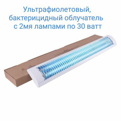 Кварцевая ультрафиолетовая бактерицидная лампа - облучатель 2*30 W