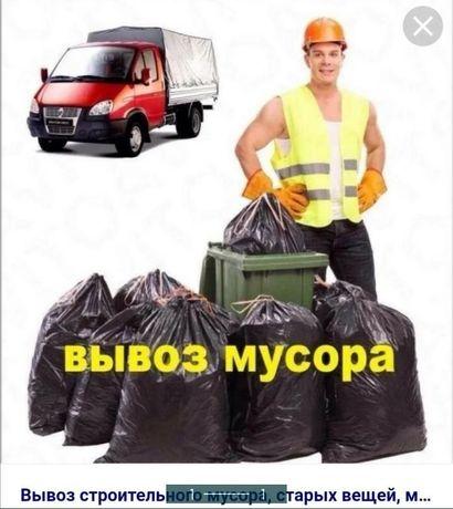 Грузоперевозка Газель, Вывоз строительного  мусора.