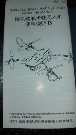Drona Mini ( Noua )