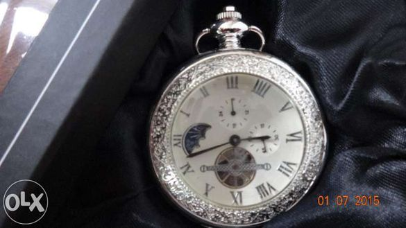 Посребрен джобен часовник