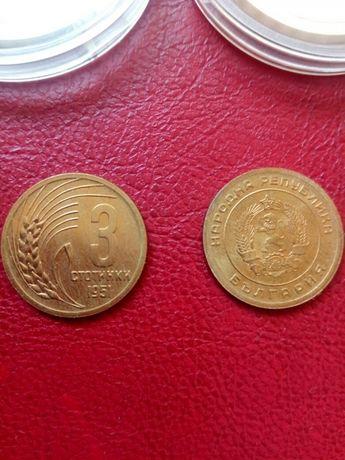 3 стотинки 1951г.