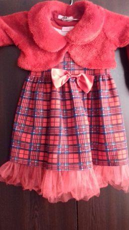 Детска рокличка с болеро