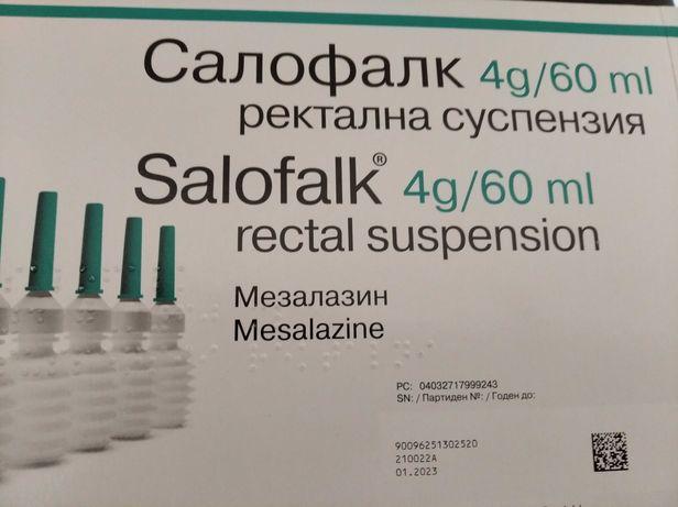 Salofalk 4g/60ml, suspensie rectala