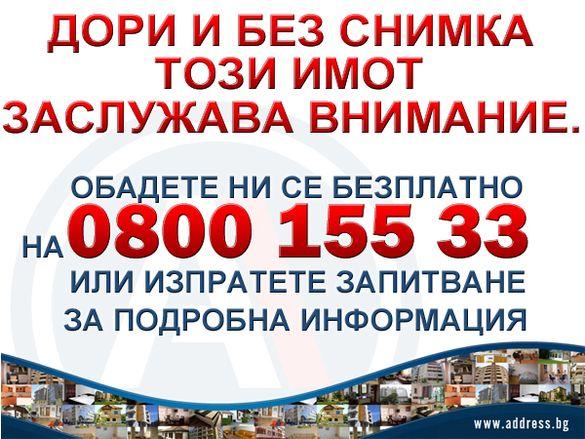 Многостаен, Пловдив, Център, 207.52 кв.м., 249024 €