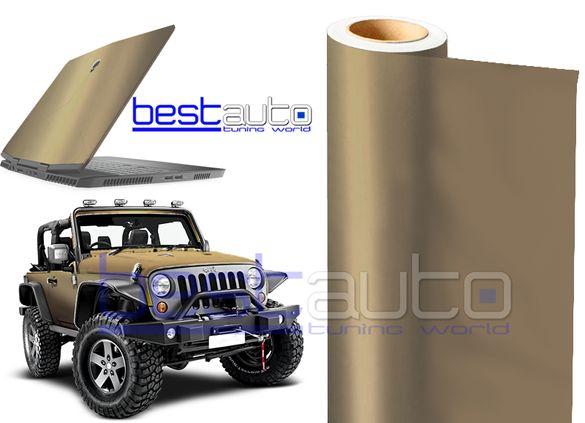 Автомобилно фолио Медено-бронзов мат, фолио за таван, капак, броня, ка