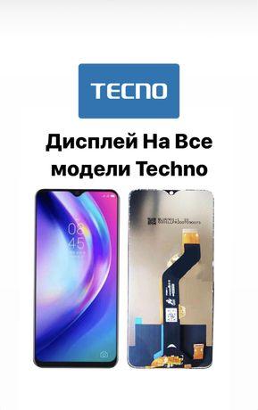 Экран Tecno  pouvoir4 /Spark 4 /5/Comon 12/12 air/15 pro