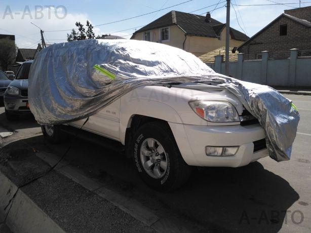 Автотент чехол защитный на авто