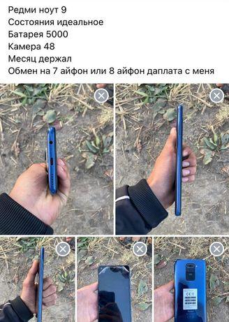 Телефон Redmi not 9