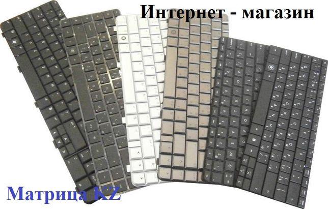 Распродажа новая клавиатура на ноутбук