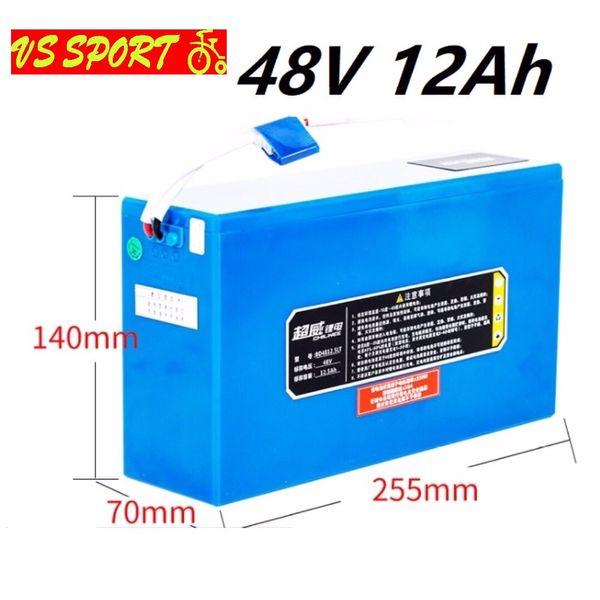 Батерия 48V 12AH за електрически скутер гр. Бургас - image 1