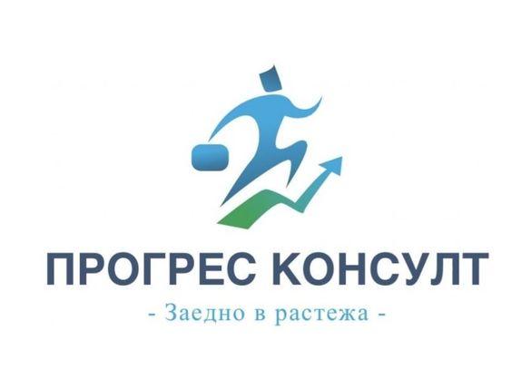 Счетоводни услуги гр. София