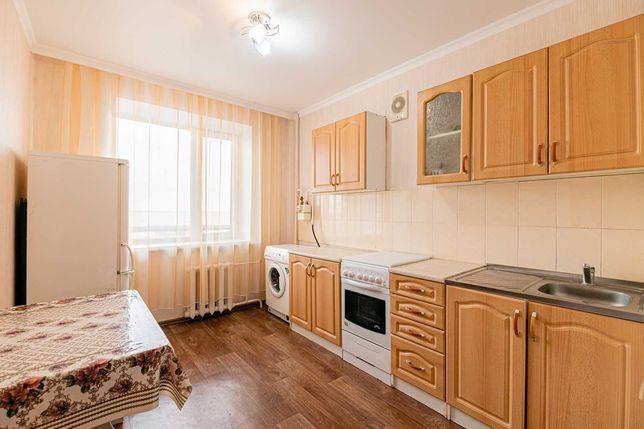 Самая низкая цена за квартиру!