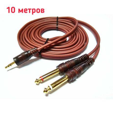 Аудио кабель AUX 3.5 на 2xJack 6.3 (10метров). Фирменный. Алматы
