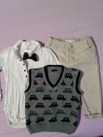 Панталон Зара и риза H & M