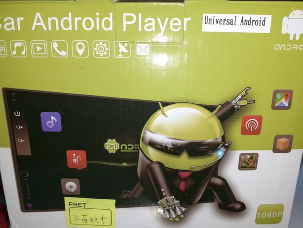 Android Player auto