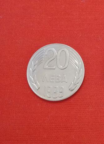 20 лева 1989 година
