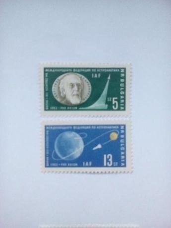 български пощенски марки - космос, космонавтика, полети