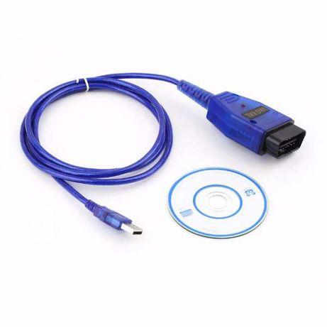 VAGCOM USB KKL кабел за диагностика на автомобили AUDI, Volkswagen, Se