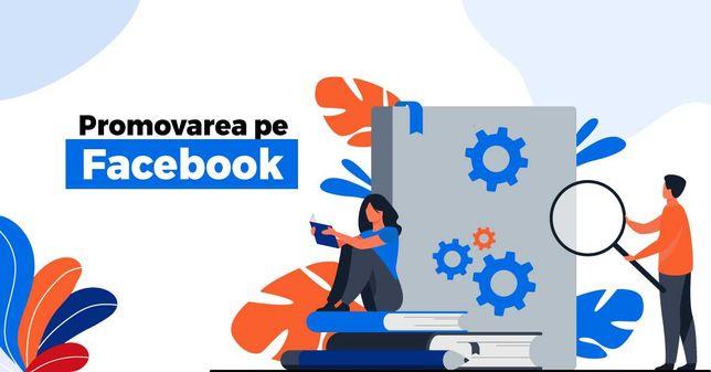 Promovare Facebook Ads si Instagram : Ieftin - Pret Mic