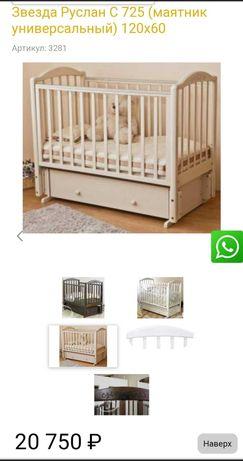 Детская кровать(россия) Матрас в подарок!