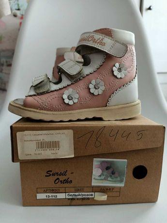 Детская ортопедическая обувь при вальгусных или варусных стопах
