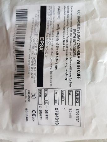 Продам трахиостамическую трубку 8.5 мм. С внутренней канюлей