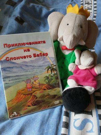 Диск и плюшена играчка