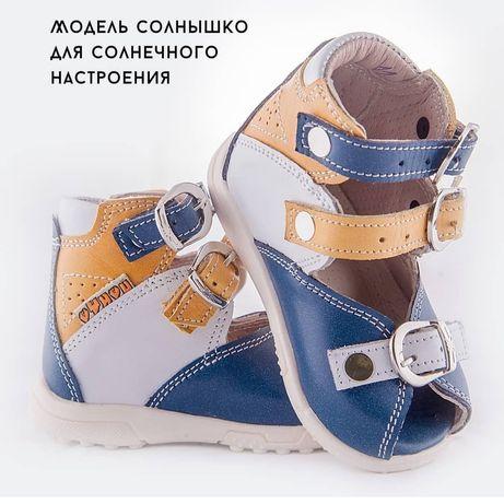 Ортопедическая обувь, самые лучшие модели