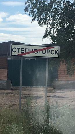 Грузоперевозки межгород по Казахстану и всей России.