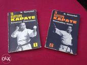 книги Best karate