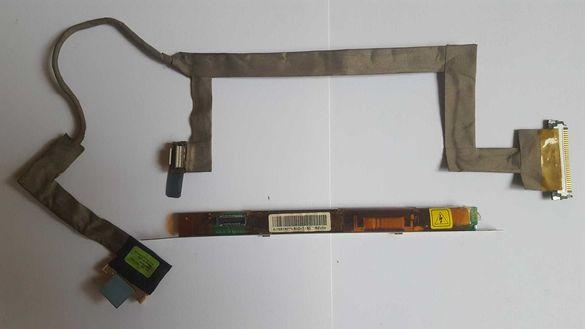Инвертор и лентов кабел за Dell Inspiron 1300