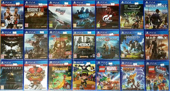 Чисто НОВИ Запечатани игри за PS4
