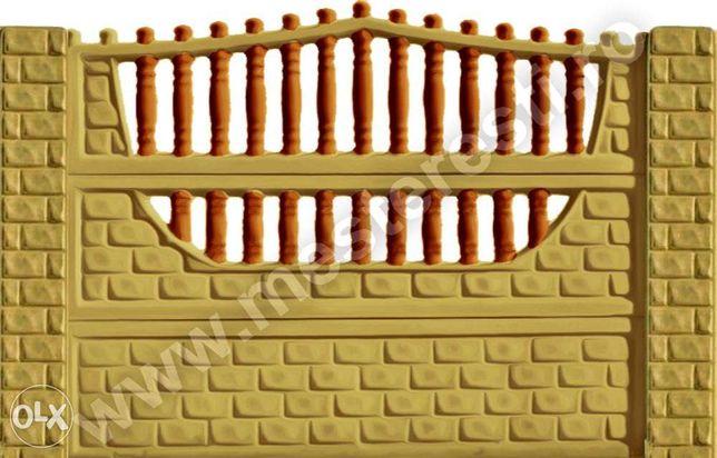 Gard de Beton Troian 2 - Transport Gratuit, Garduri din Beton