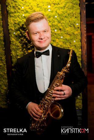 8 марта профессиональный музыкант, саксофон, саксофонист