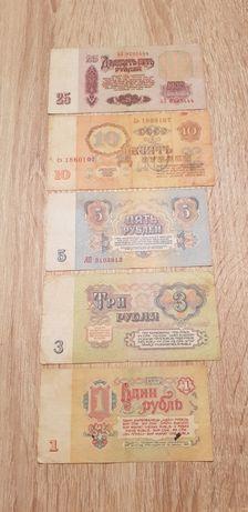 Set 5 bancnote sovietice, 1961