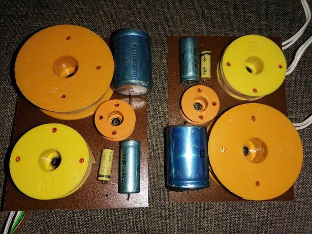Pereche de filtre audio-crossover 2 cai 4-8 ohm, 150W, noi
