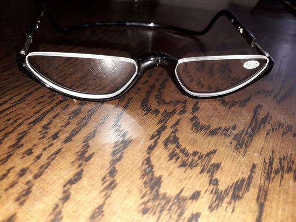 Очила за четене (разпродажба)