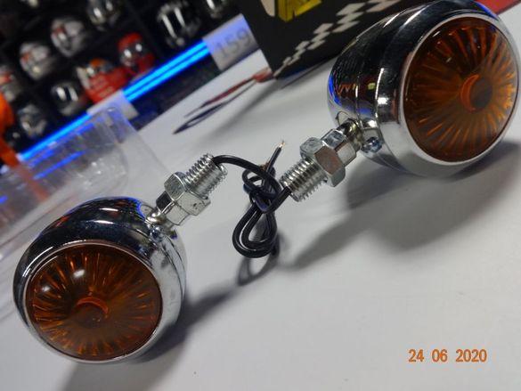 Мото мигачи никелирани за мотор мотори чопър пистов универсални мигач