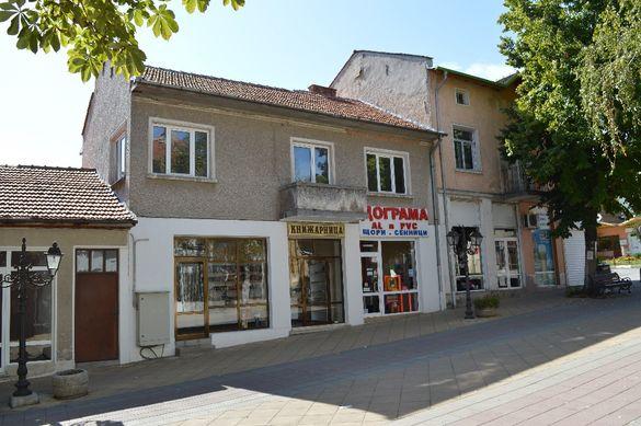 Продавам къща в центъра на Симеоновград