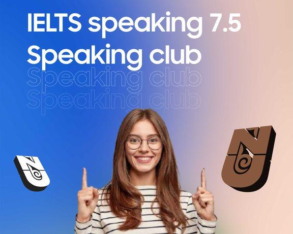 IELTS Speaking club / Разговорный английский / General english /