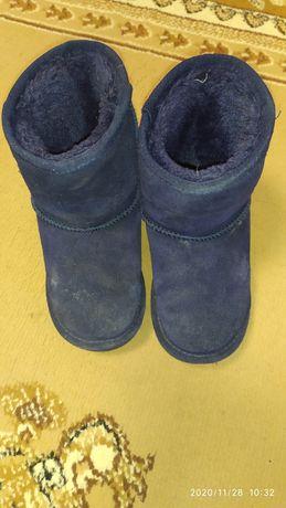 Обувь уги для мальчика