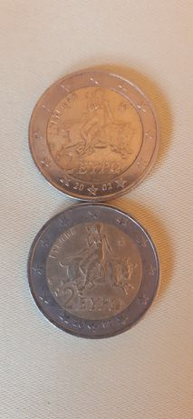 Moneda 2 euro rara Grecia 2002 cu litera S !!