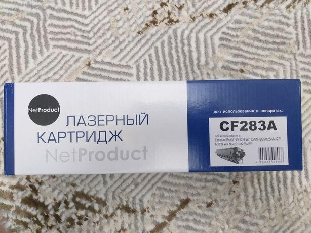 Картридж лазерный CF283A