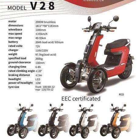 Электроскутер v28