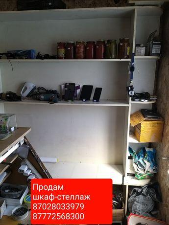 Продам срочно шкаф- стеллаж  для магазина